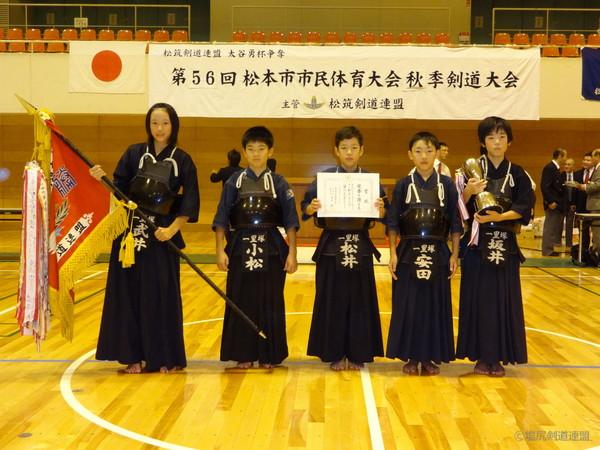 小学生の部:優勝:一里塚剣道クラブA