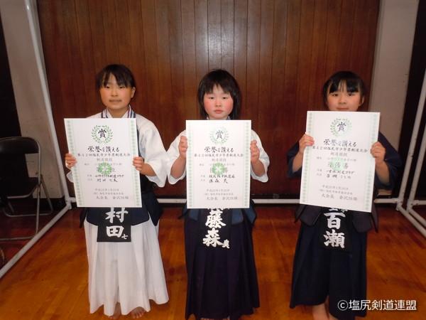 小学生4年女子の部