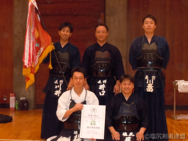 06_一般_01_塩尻剣道連盟