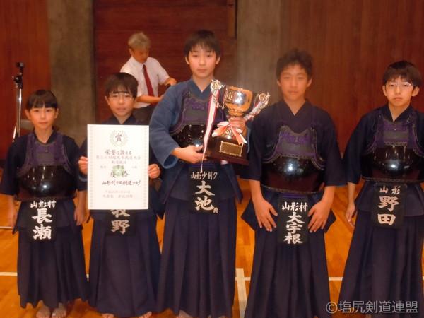 01_小学生の部_01_山形村少年剣道クラブ