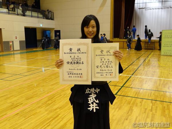 20141129_中学校新人戦県大会_002