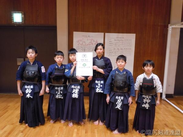 小学生の部_0302_尚道館養心道場