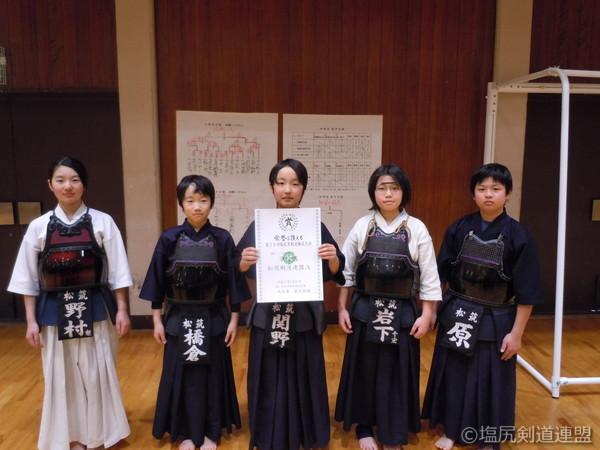 小学生の部_02_松筑剣道連盟A