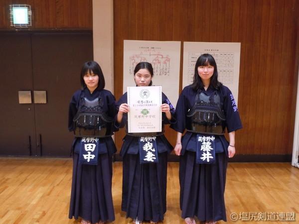中学生女子の部_02_筑摩野中学校