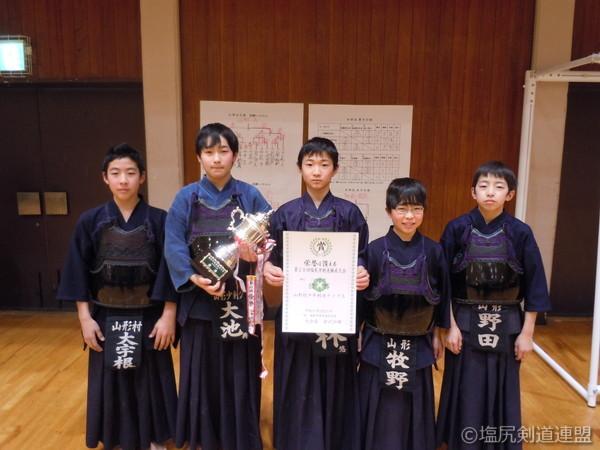 小学生の部_01_山形村少年剣道クラブA
