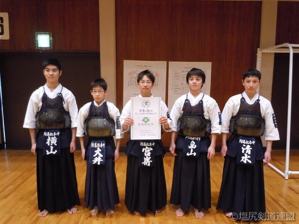 中学生男子の部_0301_附属剣友会