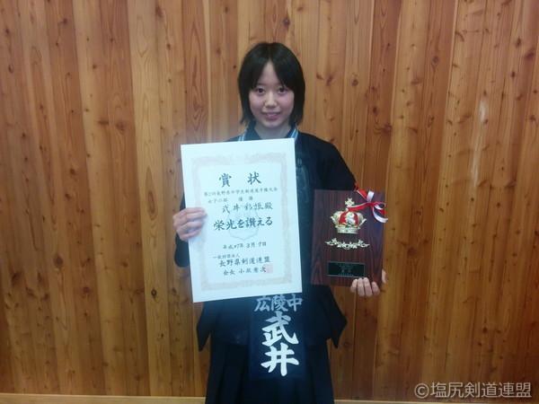 20150307_長野県小中学選手権_002