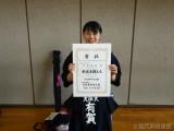 20150426_女子都道府県予選_001