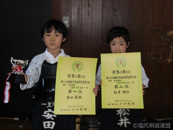 20150726_塩尻市民祭_022_小学生2年生女子