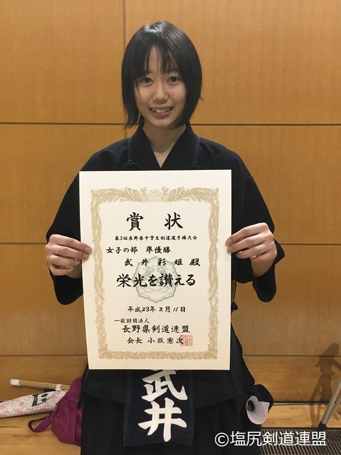 20160211_長野県小中学生選手権_001