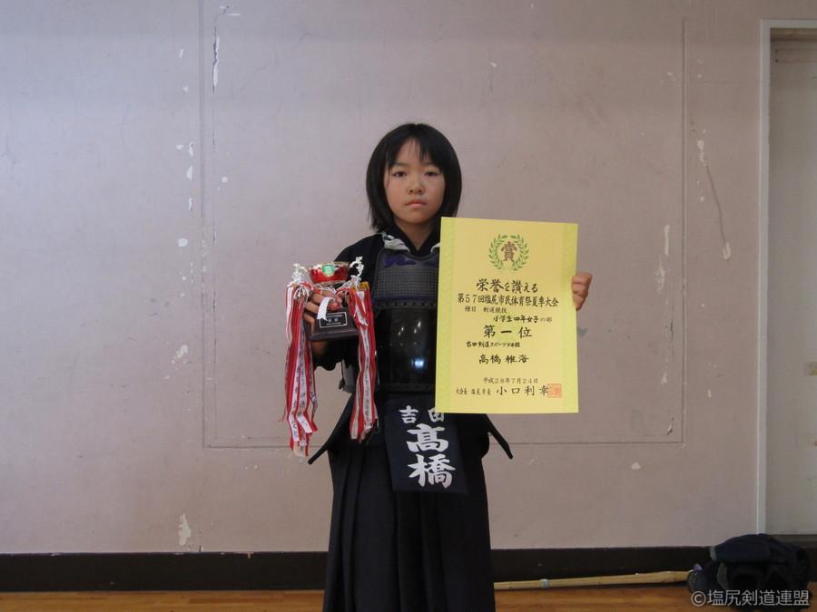 入賞_小学生4年生女子