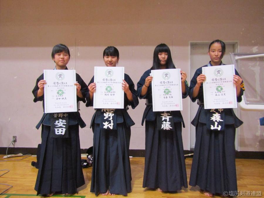 中学生女子の部