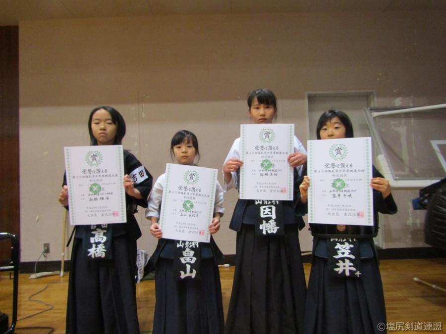 小学生3・4年女子の部