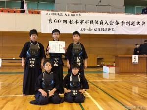 20170430_松本市民祭_001