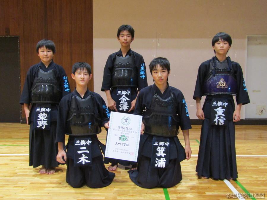中学男子3位_IMG_5602