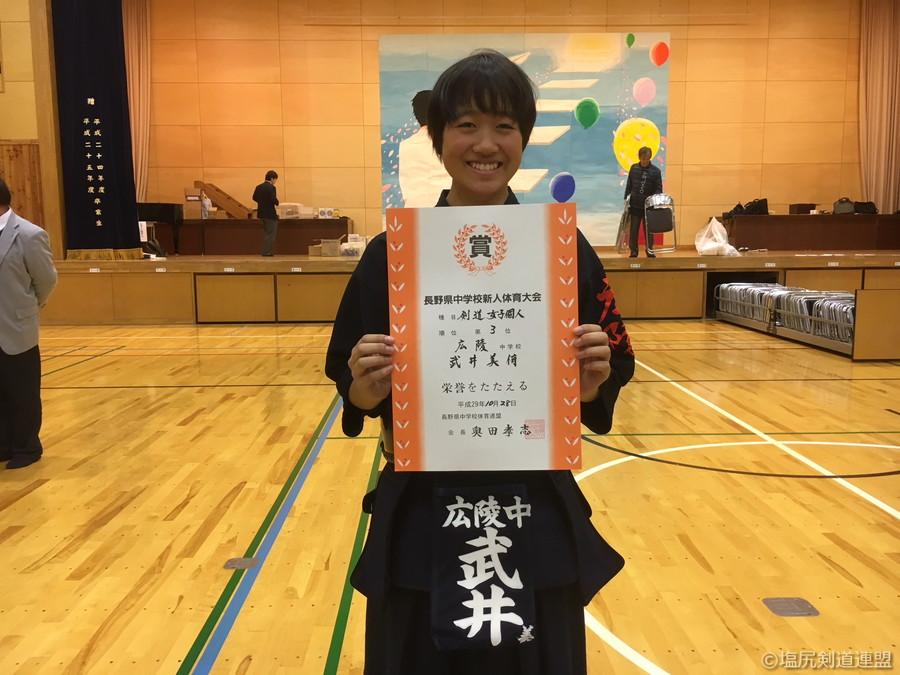 20171028_中体連中信新人戦_001