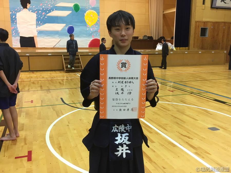 20171028_中体連中信新人戦_003