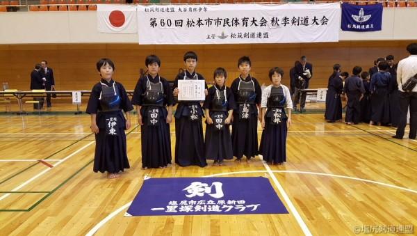 20171009_松本市民祭_001