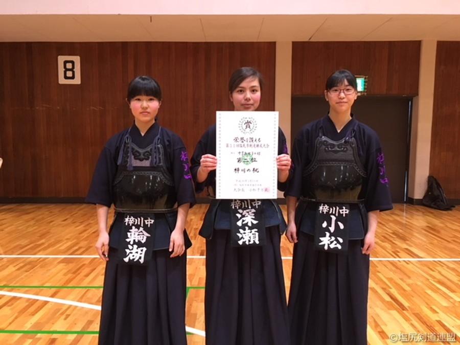 中学生女子2位-2