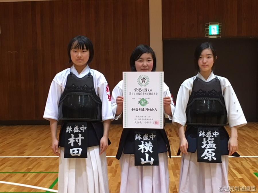 中学生女子3位①-2