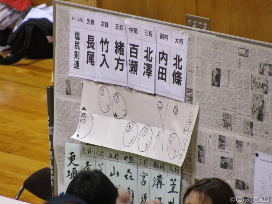 2018-03-11_支部対抗_081