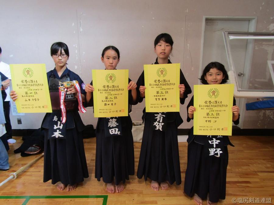 小学生5年女子