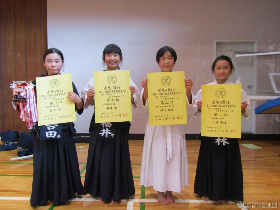 小学生4年女子