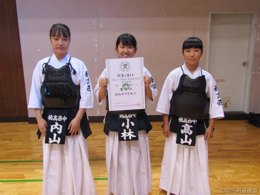 中学生女子_第3位2