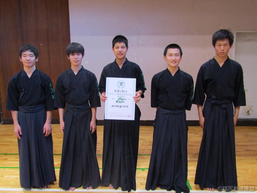 中学生男子_第3位2