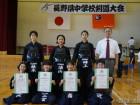 平成26年度 第53回長野県中学校総合体育大会 剣道競技のご報告